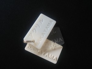 3Dプリンター材料サンプル