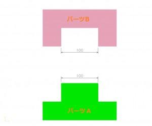 中山木型ブログ 知っていますか?3Dプリント用の3Dデータ作成で、注意が必要な公差 説明画像1
