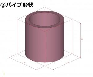 中山木型ブログ 比較検証!大きさだけで、3Dプリンターで作成する概算見積りを考えるモデル2