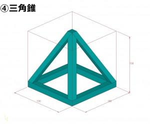 中山木型ブログ 比較検証!大きさだけで、3Dプリンターで作成する概算見積りを考えるモデル4