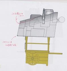 中山木型3Dプリンタープレゼン用模型デザイン7