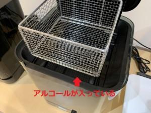 中山木型ブログ 光造形機Form3で製品を完成までを解説 要チェック ブログ画像4