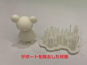 中山木型ブログ 光造形機Form3で製品を完成までを解説 要チェック ブログ画像7